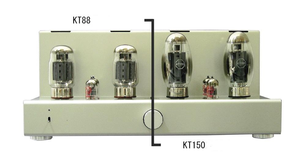 Elekit KT150 amp
